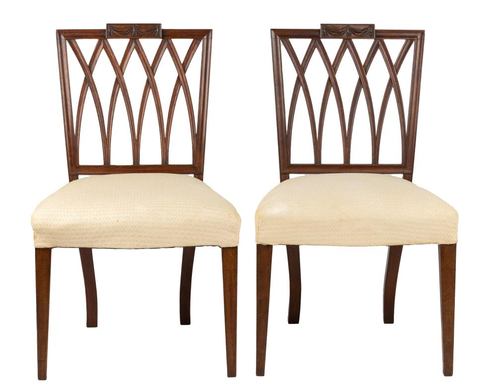 Pair of American Hepplewhite Side Chairs Attributed to Samuel McIntyre, MA