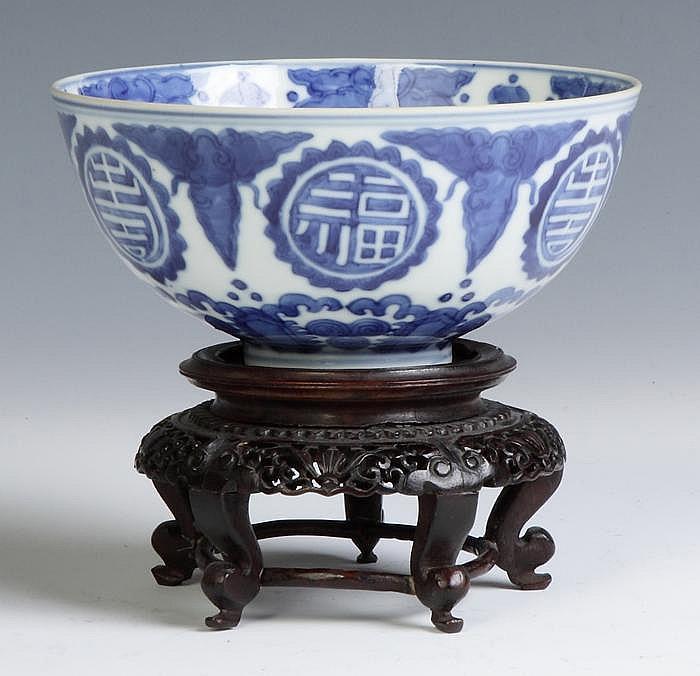 Signed Chinese Blue & White Porcelain Bowl
