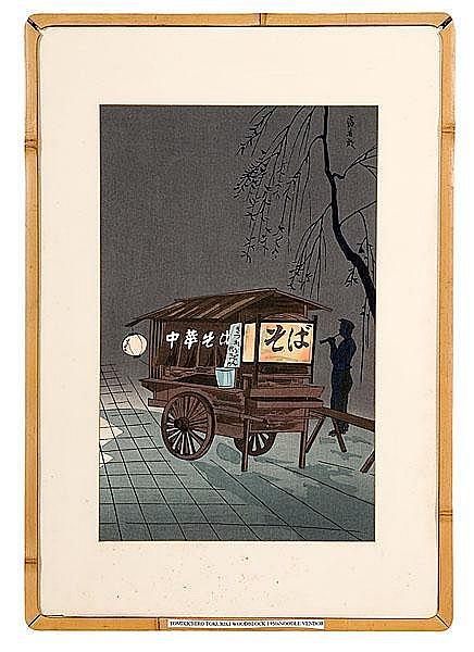 Tomikichiro Tokuriki (Japanese, 1902-1999), Noodle