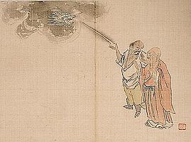 Japanese Book of Watercolors Attributed to Chikuden Tanomura (1777-1835),
