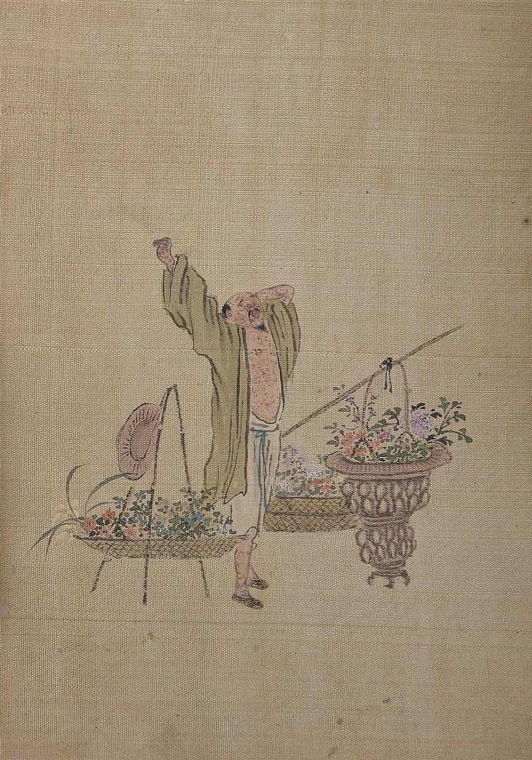Album comprenant seize dessins à l'encre et polychromie sur soie, petits métiers de rue ; relié, dos cartonné.