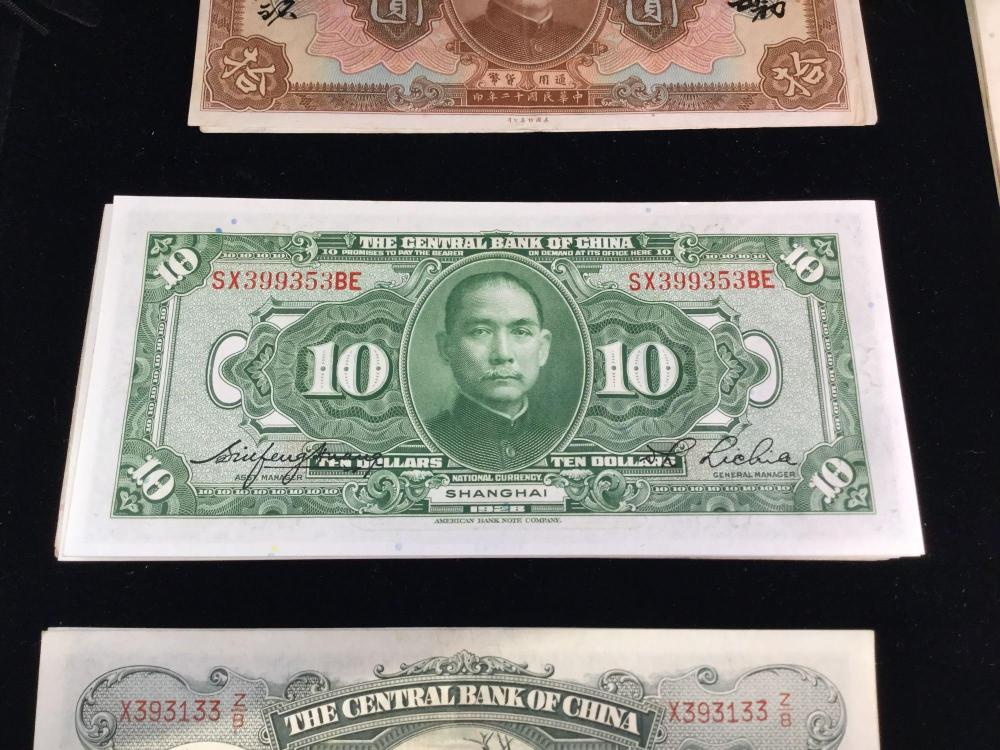 Set Of 36 Uncirculated 10 Yuan Bank Notes From The Central