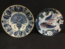 Set of two hand done asian plates - one antique hand painted and vintage Koi pond plate
