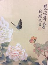 Transart 1982 hand painted Oriental silk paintings butterfly scene in frame