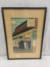 Antique original Yoshitoshi Tsukioka (1839 - 1892) woodblock art print in frame