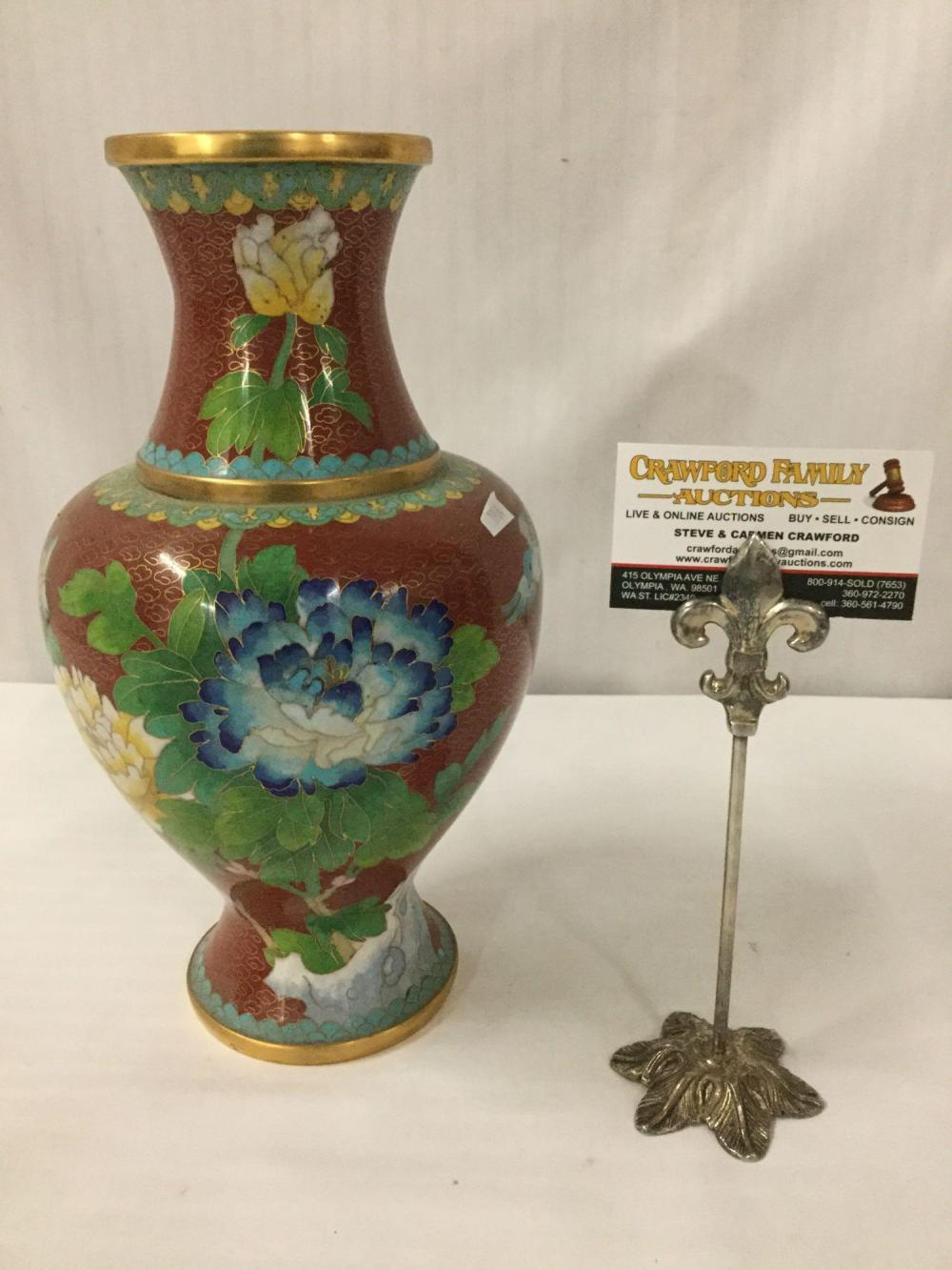 Vintage Chinese cloisonne vase with brass trim and overlay - bird, flower and butterfly design