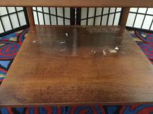 Lot 138: Vintage Lane mid Century end table, has damage on the bottom shelf