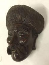 Lot 363: Antique wood carved ethnic wall art/ face carving - man in hat with mustache