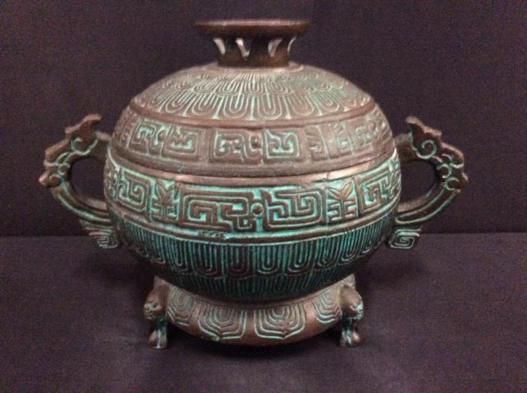 Antiqued Asian Look lidded bowl w/ nice patina