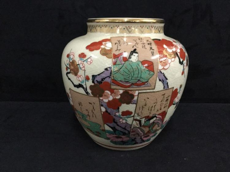Vintage circa 60's hand detailed asian vase/vessel - signed on bottom