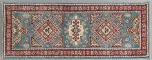 Uzbek Kazak Carpet, 2' 3 x 5' 7.