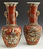 Pair of Large Japanese Satsuma Baluster Vases, 19th c., with gilt and moriage figural decoration and applied figural ring handles, H...