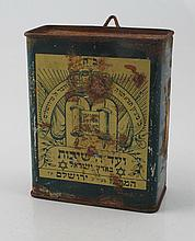Money box with Hebrew text and Torah crown