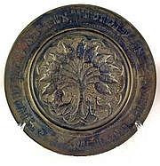 Pewter plated brass dish with the names of the twelve tribes