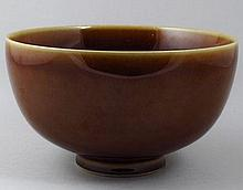 Fine and rare brown-glazed large porcelain bowl. Ming dynasty, Wanli period.