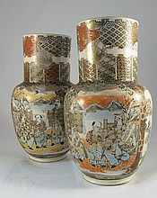 Pair of Japanese Satsuma vases with figural decoration