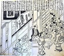 Japanese woodblock print - Moronobu Hishikawa (1646 - 1717): Court scene