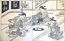 Japanese woodblock print - Tange Masanobu (1710 - 1786): Playing geishas