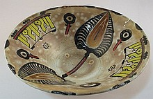 Persian ceramic bowl with stylised leaves