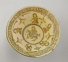 Persian ceramic bowl with figures and rider