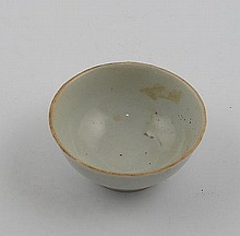 Pair of Chinese white glaze porcelain  wine cups