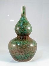Chinese green glaze porcerlain double gourd vase