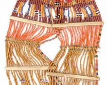 Konyak Naga Tribal Mustard and Orange Glass Bead Belt, Ca 1950's, #1275
