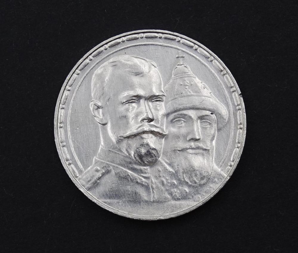 1 Rubel 1913 Nikolai II. / Michail I
