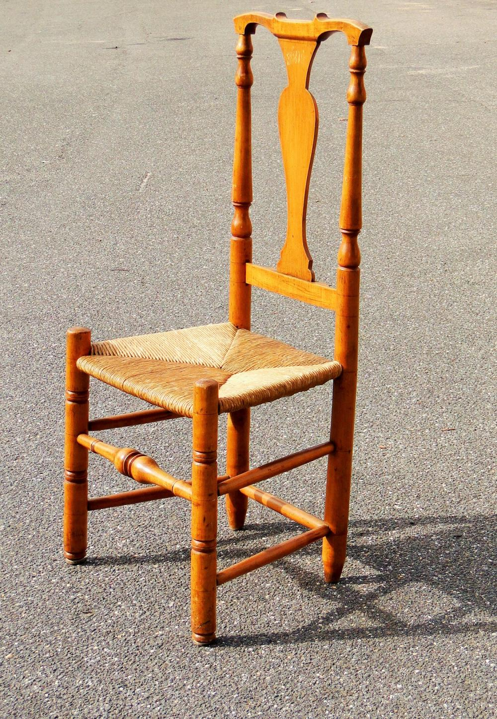 18TH C CHIPPENDALE SIDE CHAIR