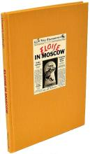 THOMPSON, Kay (Hilary Knight). Eloise in Moscow. (LIMITED SIGNED EDITION - 2000)