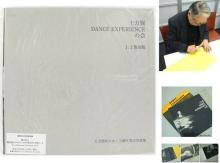 Eikoh Hosoe: Dance Experience, 2 Volumes, Signed Limited Edition - 2012