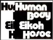 Eikoh Hosoe: Human Body, First Edition, Includes Shipping Carton - 1982