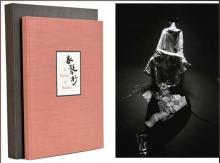 A Portrait of Shunkin by Junichiro Tanizaki, Photos by Eikoh Hosoe, Signed Limited Edition - 2000