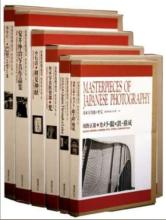 Masterpieces of Japanese Photography - Complete 7 Volume Limited Edition Set - 2005/2007