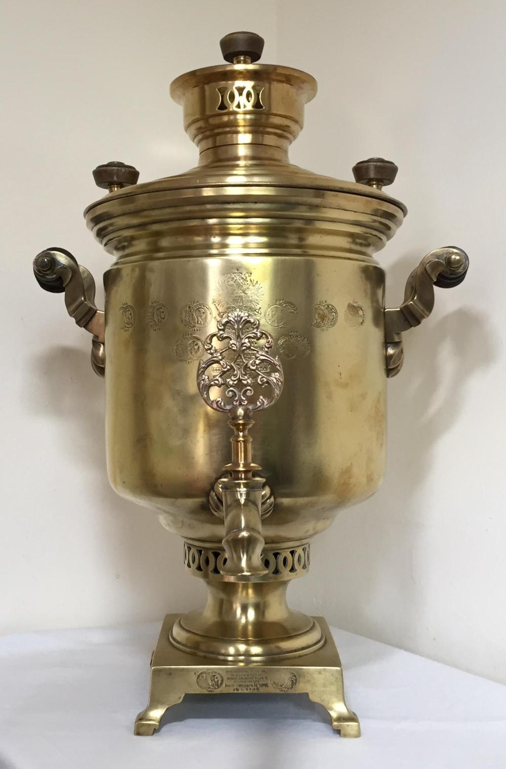 Lot 47: Imperial Russian Brass Samovar by the Batashev Factory, Tula Circa  1900, Brass, Circa 1900