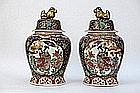 pair of 20th Cent. Chinese lidded vases in porcelain