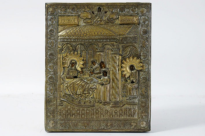 early 19th Cent. Russian icon