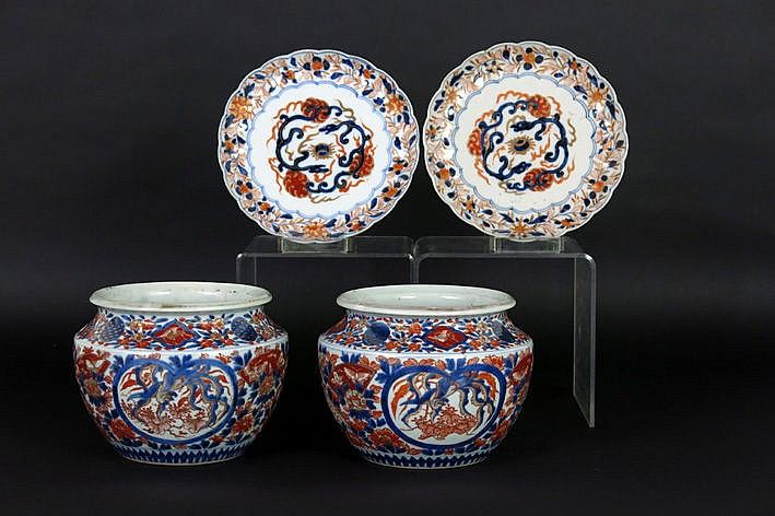 4 items in 19th Cent. Japanese porcelain