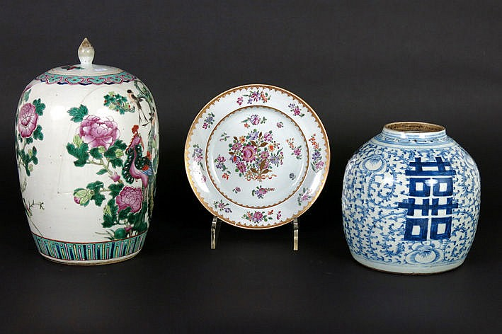 3 antique items in marked porcelain