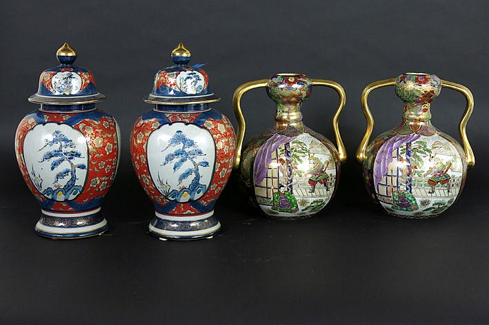 4 pieces of oriental porcelain