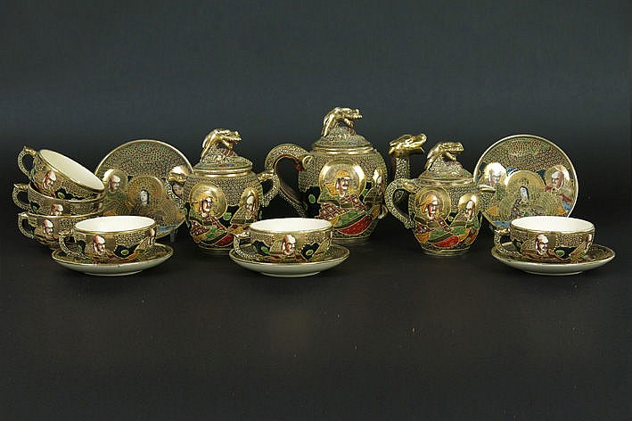 Japanese coffee set in Satsuma-earthenware