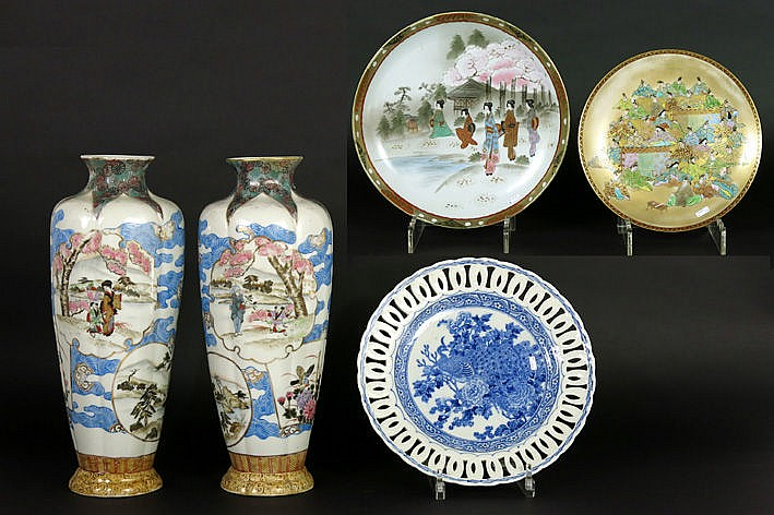 5 items of Japanese porcelain