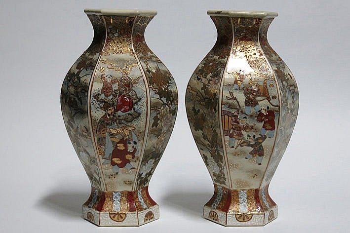 pair of antique Japanese 'Satsuma' vases