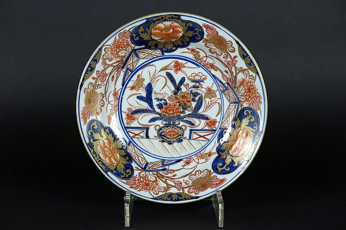 17th/18th Cent. Japanese Arita dish in porcelain