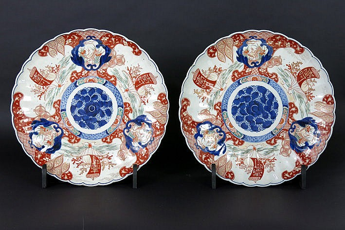 pair of 19th Cent. Japanese dishes in Imari-porceclain