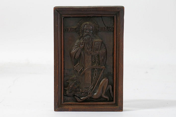 small Roumanian icon in very finely carved wood (unique work from this country) - signed and dated 1875