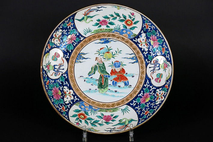antique oriental dish in marked porcelain