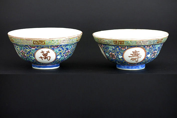 pair of 19th Century Chinese bowls in marked porcelain