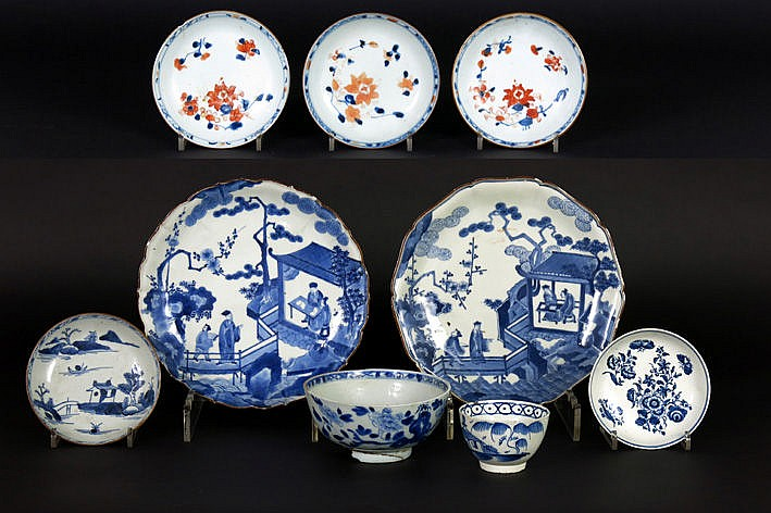 9 pieces of Chinese porcelain with small plates and bowl