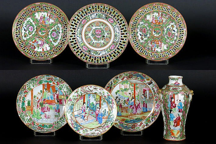 7 items in 19th Cent. Chinese porcelain